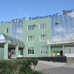 Our hotel - Darkhan, Mongolia