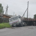 Whoops - one of very few traffic problems we encountered in Siberia