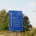Good road signs - Bulgaria