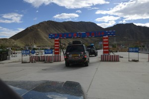 Check point - rural Tibet