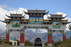 Ornamental highway gate  - towards Lhasa, Tibet
